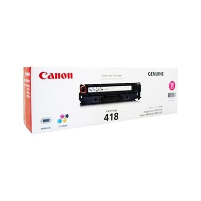 รูปภาพของ ตลับหมึกโทนเนอร์ Canon Cartridge-418M ชมพู