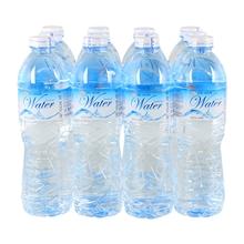 รูปภาพของ น้ำดื่ม ARO 600 มล. (แพ็ค 12 ขวด)