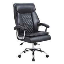 รูปภาพของ เก้าอี้ผู้บริหารโมดิน่า CHANEL ดำ
