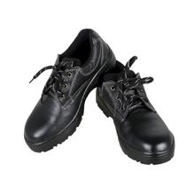 รูปภาพของ รองเท้านิรภัยหุ้มส้น BESTSAFE รุ่น SS2 Size 41 สีดำ