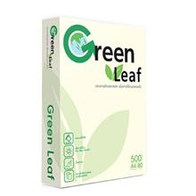 รูปภาพของ กระดาษถนอมสายตา Green Leaf 80 แกรม 500 แผ่น A4 (กล่อง 5 รีม)