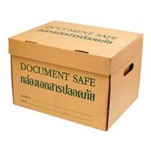 รูปภาพของ กล่องเก็บเอกสาร ปลอดภัย กระดาษคราฟท์ KA ขนาด 30.5x39.5x28 ซม. (แพ็ค 2  ใบ)