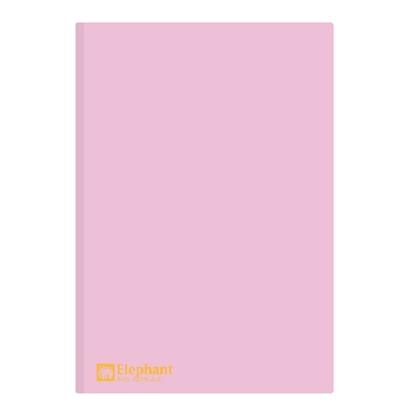 รูปภาพของ แฟ้มซอง ตราช้าง 405 F4 สีชมพู (แพ็ค 12 เล่ม)