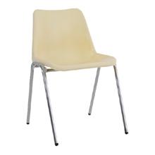 รูปภาพของ เก้าอี้อเนกประสงค์ APEX APW-081 สีครีม