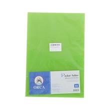 รูปภาพของ แฟ้มซอง ออร์ก้า F4 สีเขียว (แพ็ค 12 เล่ม)