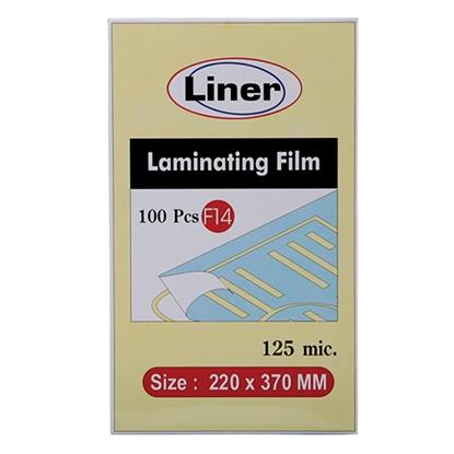 รูปภาพของ พลาสติกเคลือบ ไลเนอร์ 125ไมครอน 220x370มม.(F14)(กล่อง100แผ่น)