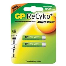 รูปภาพของ ถ่านชาร์จ GP ReCyko+ 85AAAHCB-UC2 AAA แพ็ค 2