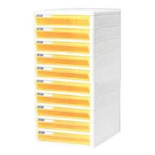 รูปภาพของ ตู้เอกสาร ออร์ก้า TCB-10 10 ชั้น โครงขาว ลิ้นชักเหลืองใส