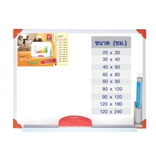 รูปภาพของ กระดานไวท์บอร์ดธรรมดา โรบิน 90x120 ซม. มุมส้ม