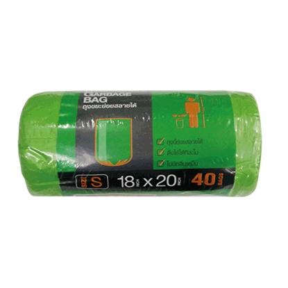 รูปภาพของ ถุงขยะม้วน แบบย่อยสลาย Hero สีเขียว ขนาด 18 x 20 นิ้ว ( บรรจุ 40 ใบ )