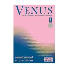 รูปภาพของ กระดาษสีถ่ายเอกสาร วีนัส No.4 80/500 A4 สีชมพูเข้ม