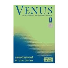 รูปภาพของ กระดาษสีถ่ายเอกสาร วีนัส No.2 80/500 A4 สีเขียว
