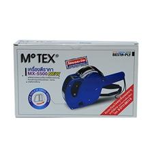 รูปภาพของ เครื่องพิมพ์ราคา โมเทค MX-5500 8 หลัก