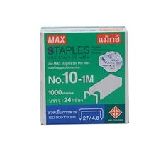 ลวดเย็บกระดาษ ลวดเย็บกระดาษ MAX เบอร์ 10-1M (แพ็ค24กล่อง) MAX
