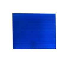 รูปภาพของ ฟิวเจอร์บอร์ด ขนาด 65 x 81 ซม. หนา 3 มม. สีน้ำเงิน