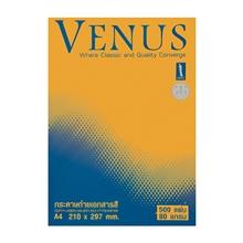 รูปภาพของ กระดาษสีถ่ายเอกสาร วีนัส No.19 A4/80g./500ผ.ส้มสะท้อน