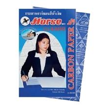 กระดาษคาร์บอน กระดาษคาร์บอน ตราม้า No.4400 21x33 ซม. สีน้ำเงิน (กล่อง 100 แผ่น) ตราม้า