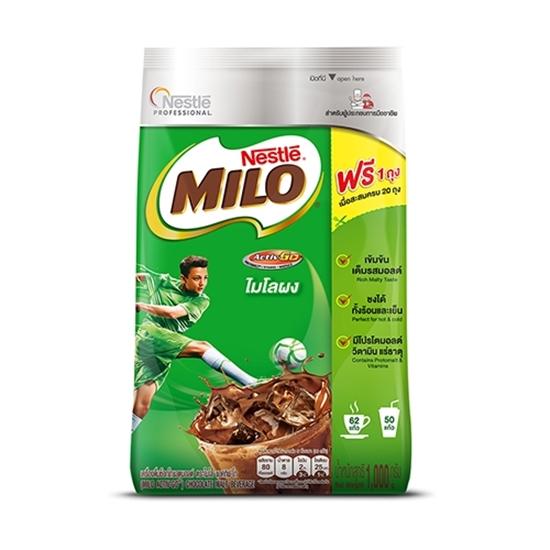 รูปภาพของ เครื่องดื่มช็อคโกแลต ไมโล 1,000 กรัม