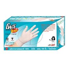 รูปภาพของ ถุงมือยางอนามัย ขนาด M (บรรจุ แพ็ค 100 ชิ้น) โพลี-ไบรท์ Extra thin