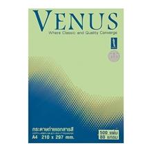 รูปภาพของ กระดาษสีถ่ายเอกสาร วีนัส No.8 80/500 A4 สีเขียวอ่อน