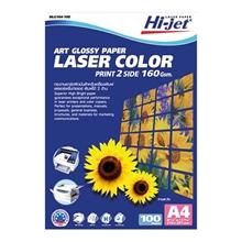 รูปภาพของ กระดาษเลเซอร์สีโฟโต้ HI-JET HLG164-100 A4 160g(แพ็ค 100 แผ่น)