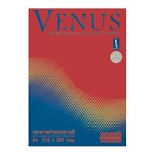 รูปภาพของ กระดาษสีถ่ายเอกสาร วีนัส No.16 80/500 A4 สีแดง