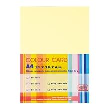 รูปภาพของ กระดาษสีถ่ายเอกสาร SB 120g A4 สีเหลือง (แพ็ค 250 แผ่น)