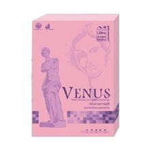 รูปภาพของ กระดาษสีถ่ายเอกสาร วีนัส 120g A4 สีชมพู (แพ็ค 200 แผ่น)