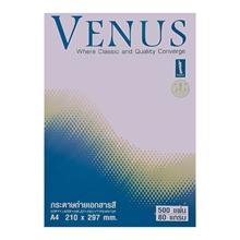 รูปภาพของ กระดาษสีถ่ายเอกสาร วีนัส#10 80/500A4 สีม่วง