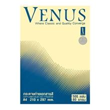 รูปภาพของ กระดาษสีถ่ายเอกสาร วีนัส No.07 80/500 A4 สีครีม
