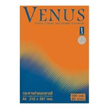 รูปภาพของ กระดาษสีถ่ายเอกสาร วีนัส No.15 80/500 A4 สีส้ม