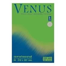 รูปภาพของ กระดาษสีถ่ายเอกสาร วีนัส No.14 80/500 A4 สีเขียวเข้ม