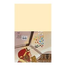 รูปภาพของ กระดาษสีถ่ายเอกสาร ฟลายอิ้ง 10 120แกรม 100แผ่น A3 เหลือง