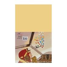 รูปภาพของ กระดาษสีถ่ายเอกสาร ฟลายอิ้ง 16 120แกรม 100แผ่น A3 เหลืองเข้ม