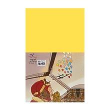 รูปภาพของ กระดาษสีถ่ายเอกสาร ฟลายอิ้ง 22 120แกรม 100แผ่น A3 เหลืองส้ม