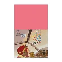 รูปภาพของ กระดาษสีถ่ายเอกสาร ฟลายอิ้ง 24 120แกรม 100แผ่น A3 ชมพูอมส้ม