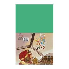 รูปภาพของ กระดาษสีถ่ายเอกสาร ฟลายอิ้ง 27 120แกรม 100แผ่น A3 เขียวเข้ม