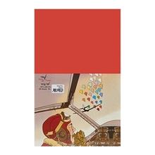 รูปภาพของ กระดาษสีถ่ายเอกสาร ฟลายอิ้ง 30 120แกรม 100แผ่น A3 แดง