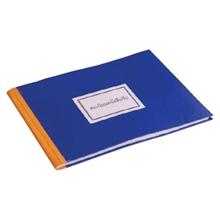 รูปภาพของ สมุดทะเบียน รับ A4