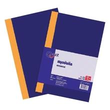 รูปภาพของ สมุดบัญชี Q-BIZ 2/70 19x31 ซม. 70 แผ่น ปกน้ำเงิน(แพ็ค6เล่ม)