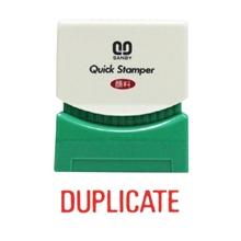 รูปภาพของ ตรายางหมึกในตัว ซันบี้ (DUPLICATE) D-4