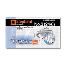 รูปภาพของ ลวดเย็บกระดาษ ตราช้าง Titania 3-1M (24/6) 1000ลวด