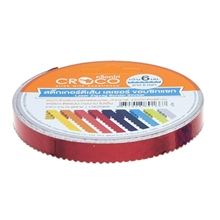 รูปภาพของ เทป PVCเส้นเลเซอร์ซิกแซกCroco6มมx5หลาแดง