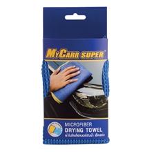 รูปภาพของ ผ้าไมโครไฟเบอร์ซับน้ำ เช็ดแห้ง MYCARR SUPER สีน้ำเงินขอบเหลือง