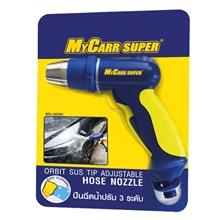 รูปภาพของ หัวปืนฉีดน้ำแรงดันสูง MYCARR SUPER สีน้ำเงิน/เหลือง