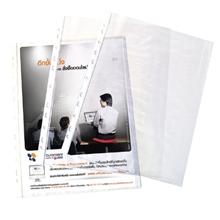 รูปภาพของ ซองอเนกประสงค์ ใบโพธิ์ 11รู A4 สีขาวขุ่น (แพ็ค 20 ซอง)