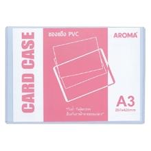 รูปภาพของ ซองเอกสารพลาสติกแข็ง อโรม่า PVC สีใส ขนาด A3