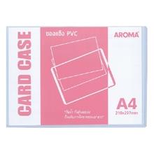 รูปภาพของ ซองเอกสารพลาสติกแข็ง อโรม่า PVC สีใส ขนาด A4