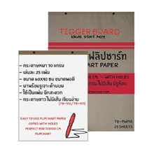 รูปภาพของ กระดาษฟลิปชาร์ทTB-P6090 60x90ซม