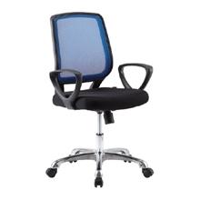 รูปภาพของ เก้าอี้สำนักงาน Irene ZR1001 น้ำเงิน/ดำ